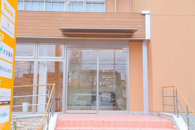 イルカ薬局平尾店